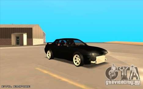 Nissan Silvia s14 Tuned Drift v0.1 для GTA San Andreas
