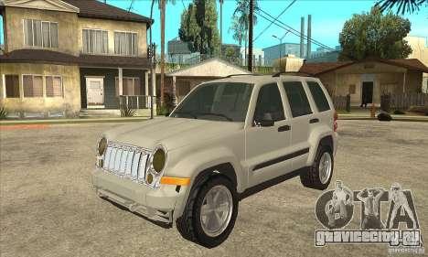 Jeep Liberty 2007 Final для GTA San Andreas