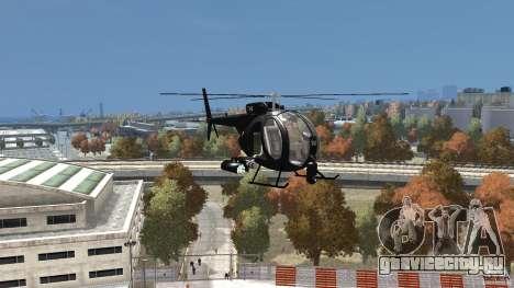 AH-6 LittleBird Helicopter для GTA 4 вид сзади