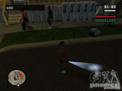 Фонарик для GTA San Andreas