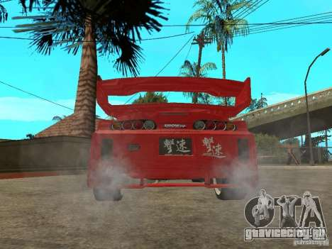 Toyota Supra Chargespeed для GTA San Andreas