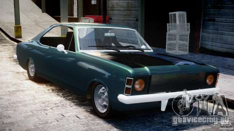 Chevrolet Opala 1979 v1.0 [BETA] для GTA 4 вид справа