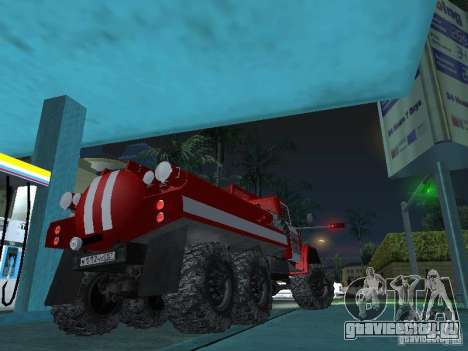 ЗИЛ 131 АЦ-20 для GTA San Andreas вид сзади слева