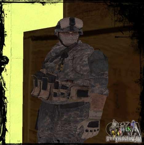 Пехотинец США для GTA San Andreas