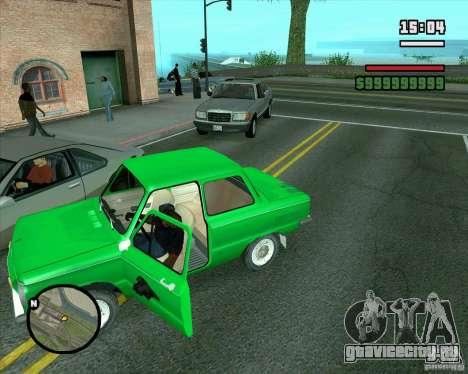 ЗАЗ 968М для GTA San Andreas