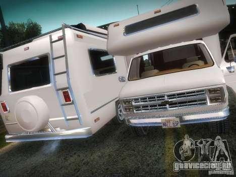 Journey для GTA San Andreas вид изнутри