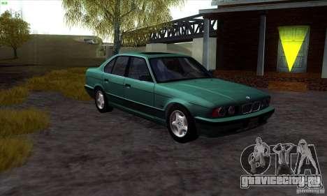 BMW 525 (E34) для GTA San Andreas