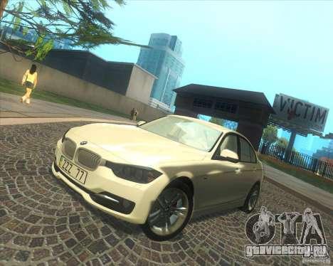 BMW 3 Series F30 2012 для GTA San Andreas вид снизу