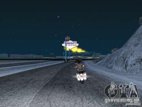 Снег для GTA San Andreas третий скриншот