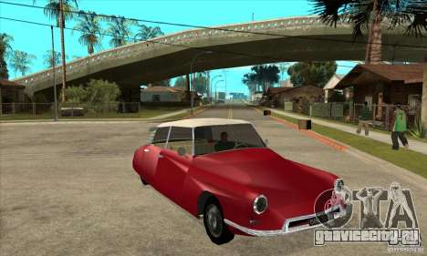 Citroen ID 19 для GTA San Andreas вид сзади