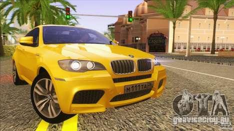 BMW X6M E71 v2 для GTA San Andreas