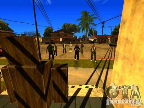 Вечеринка на районе для GTA San Andreas второй скриншот