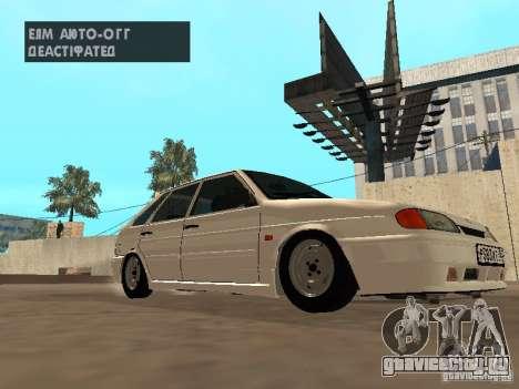 ВАЗ 2114 Сток для GTA San Andreas вид слева