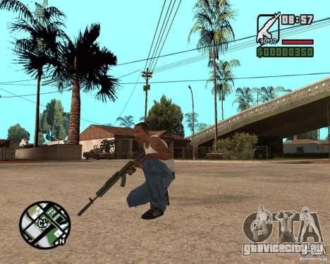 AK-47 from GTA 5 v.1 для GTA San Andreas третий скриншот