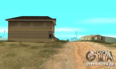 Райончик в пустыне для GTA San Andreas третий скриншот