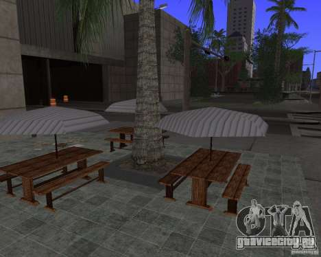 Новые текстуры предметов для отдыха для GTA San Andreas