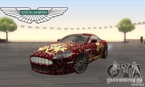 Aston Martin DB9 Female Edition для GTA San Andreas