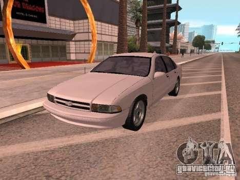 Chevrolet Impala SS 1995 для GTA San Andreas