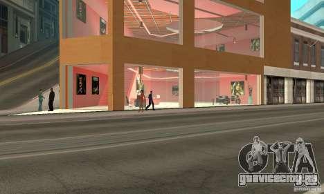 Otto Sport Car для GTA San Andreas