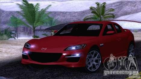 Mazda RX8 R3 2011 для GTA San Andreas вид сбоку