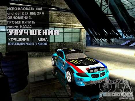 BMW Z4 Rally Cross для GTA San Andreas вид снизу