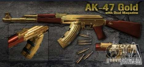 [Point Blank] AK47 Gold для GTA San Andreas