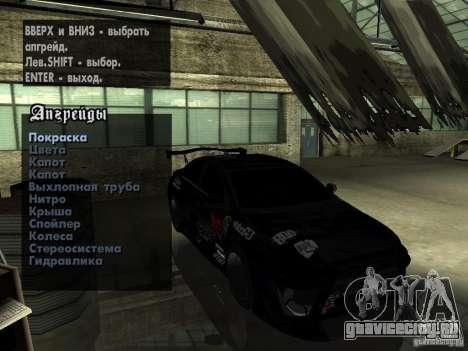 Mitsubishi Lancer Evolution X Drift Spec для GTA San Andreas вид изнутри