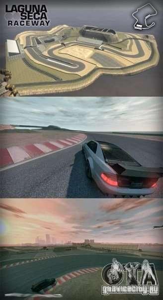 Laguna Seca для GTA 4 третий скриншот