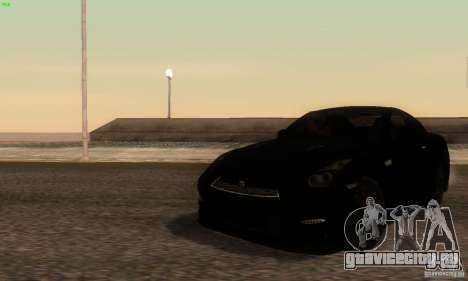 Ultra Real Graphic HD V1.0 для GTA San Andreas третий скриншот