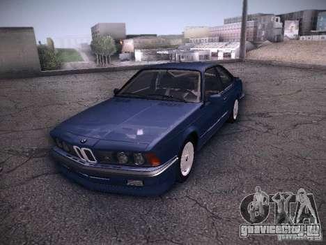 BMW E24 M635CSi 1984 для GTA San Andreas вид справа