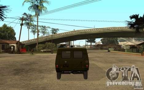 Уаз 3972 для GTA San Andreas вид сзади слева