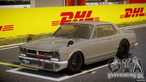 Nissan Skyline Hakosuka (KPGC10) Mountain Drift v1.0 для GTA 4