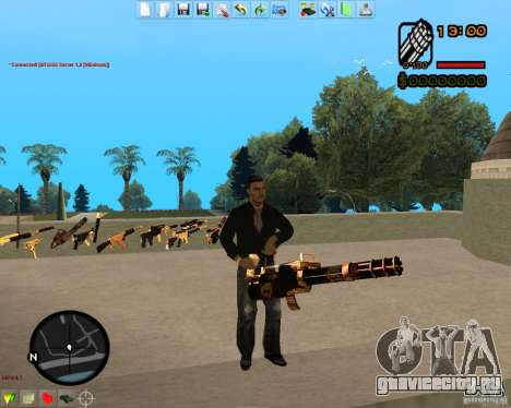 Smalls Chrome Gold Guns Pack для GTA San Andreas девятый скриншот