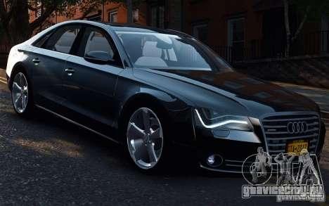Audi A8 2010 V8 FSI для GTA 4