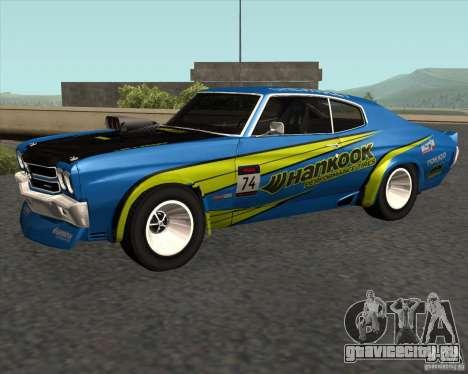 Chevrolet Chevelle SS 1970 для GTA San Andreas