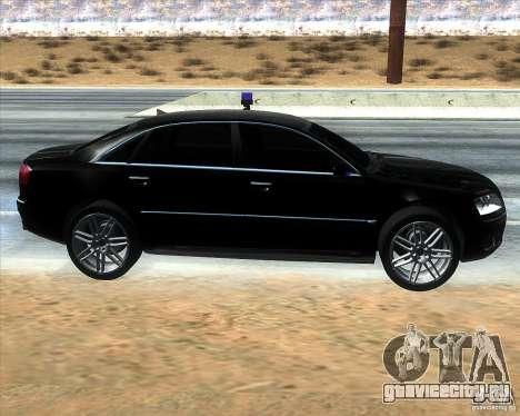 Audi A8L W12 для GTA San Andreas вид слева