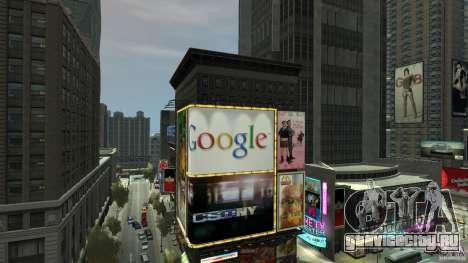 Time Square Mod для GTA 4 шестой скриншот
