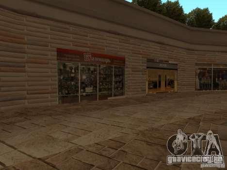 Новые текстуры торгового центра для GTA San Andreas пятый скриншот