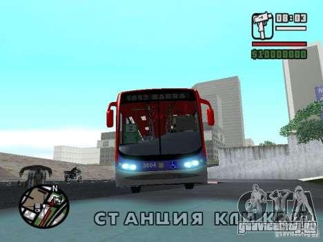 Busscar Urbanuss Pluss VW 17-230 EOD Alongado для GTA San Andreas вид слева