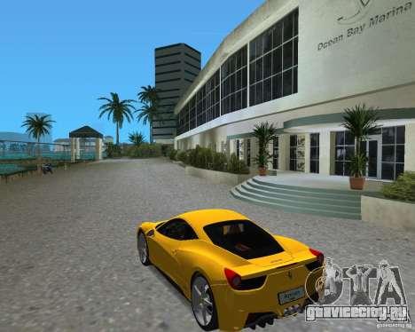 Ferrari 458 Italia для GTA Vice City вид справа