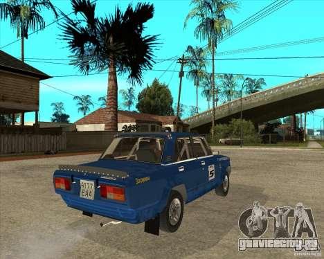 ВАЗ 2105 VFTS-ралли для GTA San Andreas