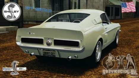 Shelby GT 500 для GTA 4 вид сзади слева