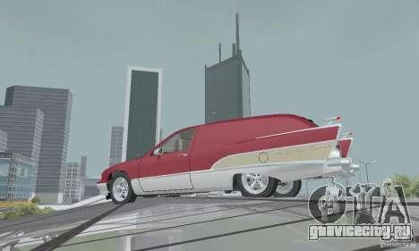Chevrolet Caprice Majestic Nomad Custom 1992 для GTA San Andreas вид справа
