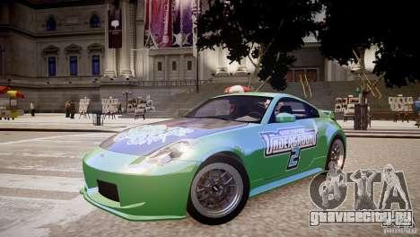Nissan 350Z Underground 2 Style для GTA 4