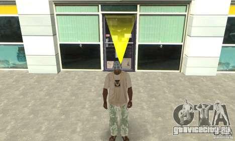 Камуфляжные штаны для GTA San Andreas