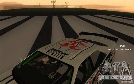 Nissan Skyline ER34 D1GP Blitz для GTA San Andreas вид справа
