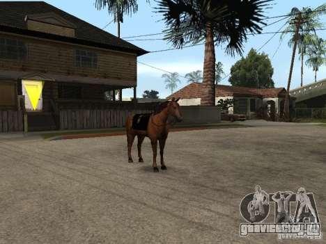 Конь для GTA San Andreas седьмой скриншот