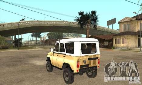 УАЗ 31514 для GTA San Andreas вид сзади слева