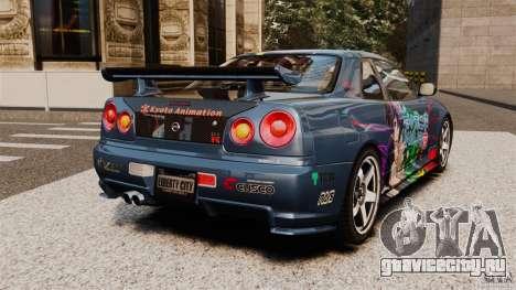 Nissan Skyline GT-R NISMO S-tune для GTA 4 вид сзади слева