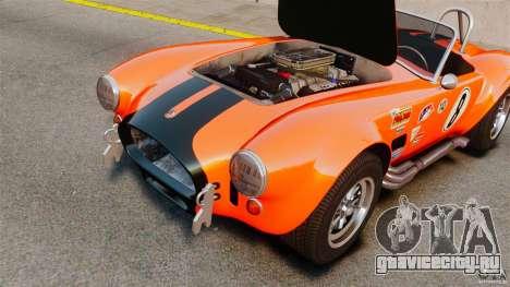 AC Cobra 427 для GTA 4 вид сзади